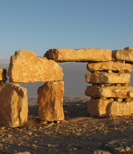 One of 40 sculptures at a park along the edge of Ramon Crater in Mitzpe Ramon, Israel.